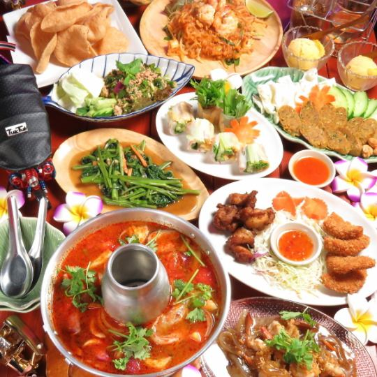 2 people ~ OK ★ Enjoy Thailand ♪ 2h Drinking and Drinking All 11 Items Greatly Satisfactory 【Koppun Cup Course】 4980 yen