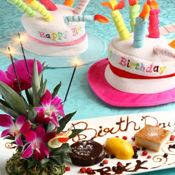 誕生日・記念日におすすめ