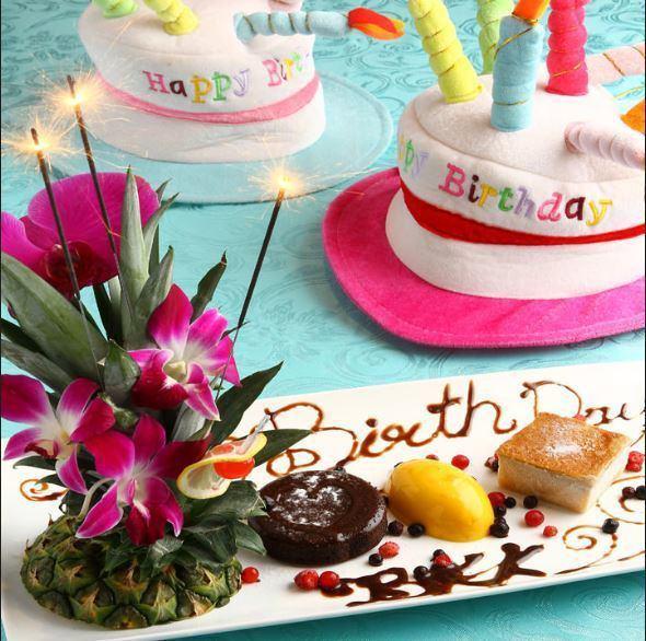誕生日・記念日をお祝い♪スタッフが一丸となってサプライズをお手伝いします!デザートプレート2000円