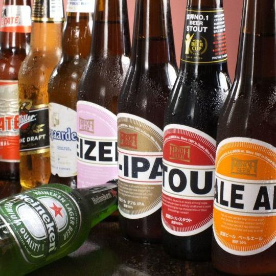 【ビール全11種類♪】各国の様々なビールがここに集合!!お手軽価格200円~ご用意しています◇