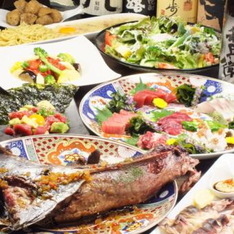 "2H All you can drink 【All popular MENU ♪ All ♪】 All 11 items ◆ ""Rare site & popular tuna courses course"" 4500 yen (tax excluded)"