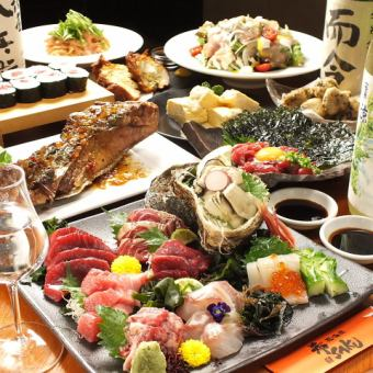 "2H All you can drink 【Summer Banquet ◎ too】 12 items ◆ ""Volume perfect score !! Luxury course"" 5000 yen (tax excluded)"