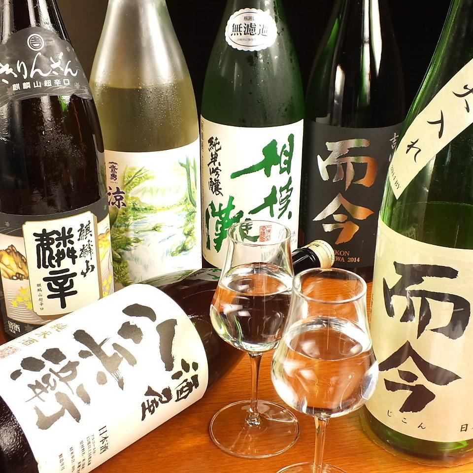 各種當地葡萄酒
