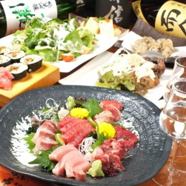 "[For various banquets ◎] 2 H with all you can drink ""Course that you can enjoy to the rare part of tuna"" 4000 yen"