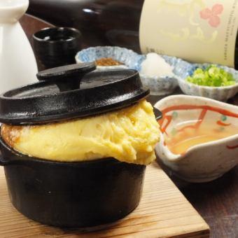 ふわっ!トロッ!スフレタイプの出汁巻き卵南部鉄焼き