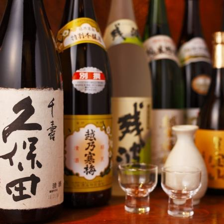 【Fish Fenx Toyosu course】 2h with all you can drink 4,980 yen · free drink all you want 5,480 yen (+ 500 yen)
