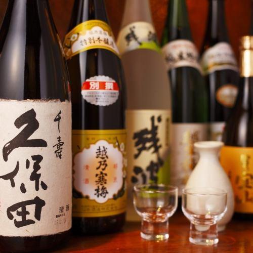 [魚豊 도요 스 코스】 2h 음료 뷔페 포함 4,980 엔 음료 무제한 연장 5,480 엔 (+500 엔)