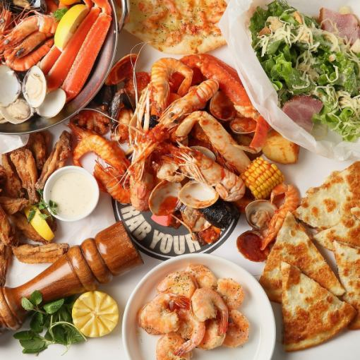 【CRAB YOUR HANDS course】 7 dishes of all dishes + 90 minutes with all you can drink ☆ 4500 yen (excluding tax)