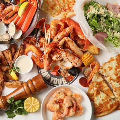 【Banquet Course】 All 8 cuisines + 90 minutes with unlimited drinks ☆ 5000 yen (excluding tax)