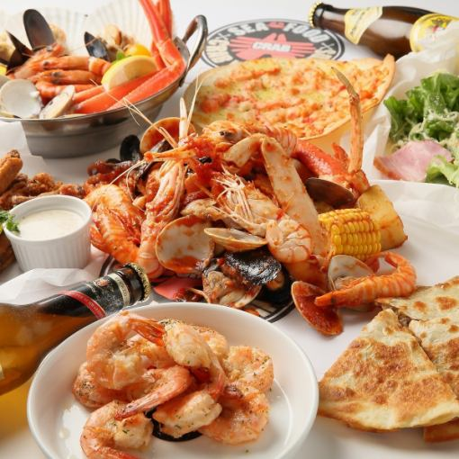【CRAB YOUR HANDS COURSE】 6 dishes + 120 minutes with unlimited drinks ☆ 5000 yen (excluding tax)