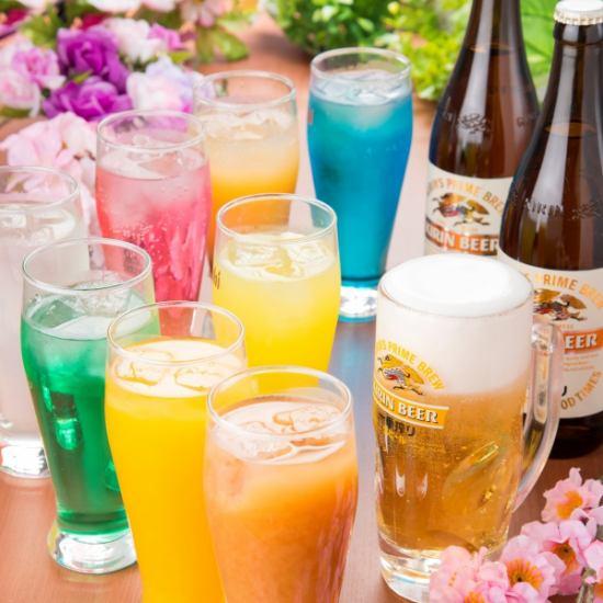 [料理単品の2時間単品飲み放題]生ビール含む200種超も付いて格安