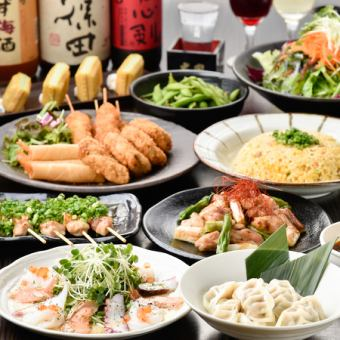 【July and August】 【Banquet (Utage)】 9 kinds of course + private room + draft beer including over 200 kinds 2H drinking and drinking 【3890 → 2890 yen (tax excluded)】