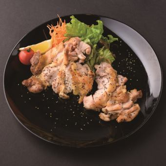 Cheerfully grilled chicken