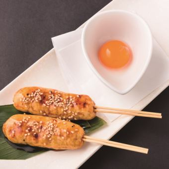 Chicken with chicken finished with secret sauce - Tsukune with egg yolk - 2