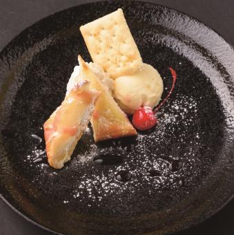 Hakomi pepper tart ~ with ice cream ~