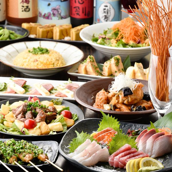 """【Shimbashi station front private room pub】 Shimbashi station 1st most popular """"Waka"""" course 2H with all you can drink + complete private room [4890 yen → 3890 yen (tax excluded)]"""