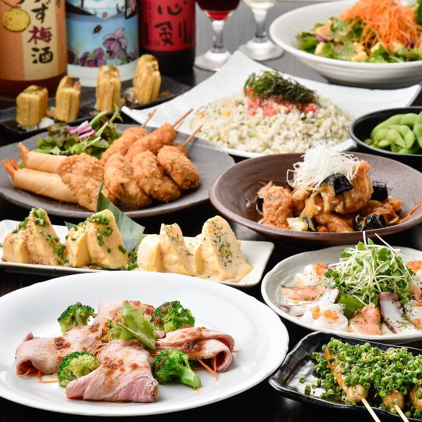"""【Shimbashi station front private room pub】】 """"Hua"""" course ★ Including over 200 kinds of raw 2H drinks with unlimited + complete room [4390 yen ⇒ 3390 yen (excluding tax)]"""