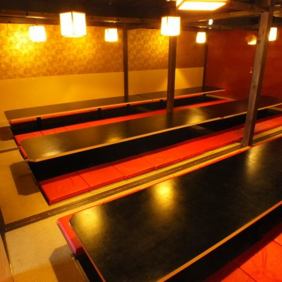 As 20 to 30 people are adjusted by partitions so even any number of complete private rooms ☆