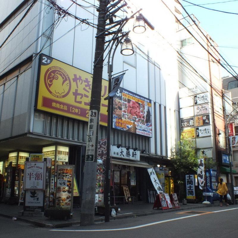 【Shimbashi Station】 【Karasumori mouth】 【1 min walk】 【Building 6F where Shimbashi West entrance enters and left noodle noodomatsu · manga cafe Mambo stayed in]