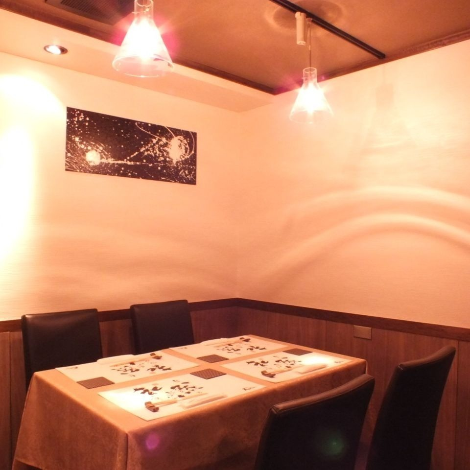 【Individual room 6 ~ 14 people / adult atmosphere】 Atmosphere in fine adult space that forgets city hustle and bustle based on white · black · wood grain ◎ Provide creative dishes made of excellent products made by sticking to spare time I will do.You can use it for various scenes from hospitality to banquet.