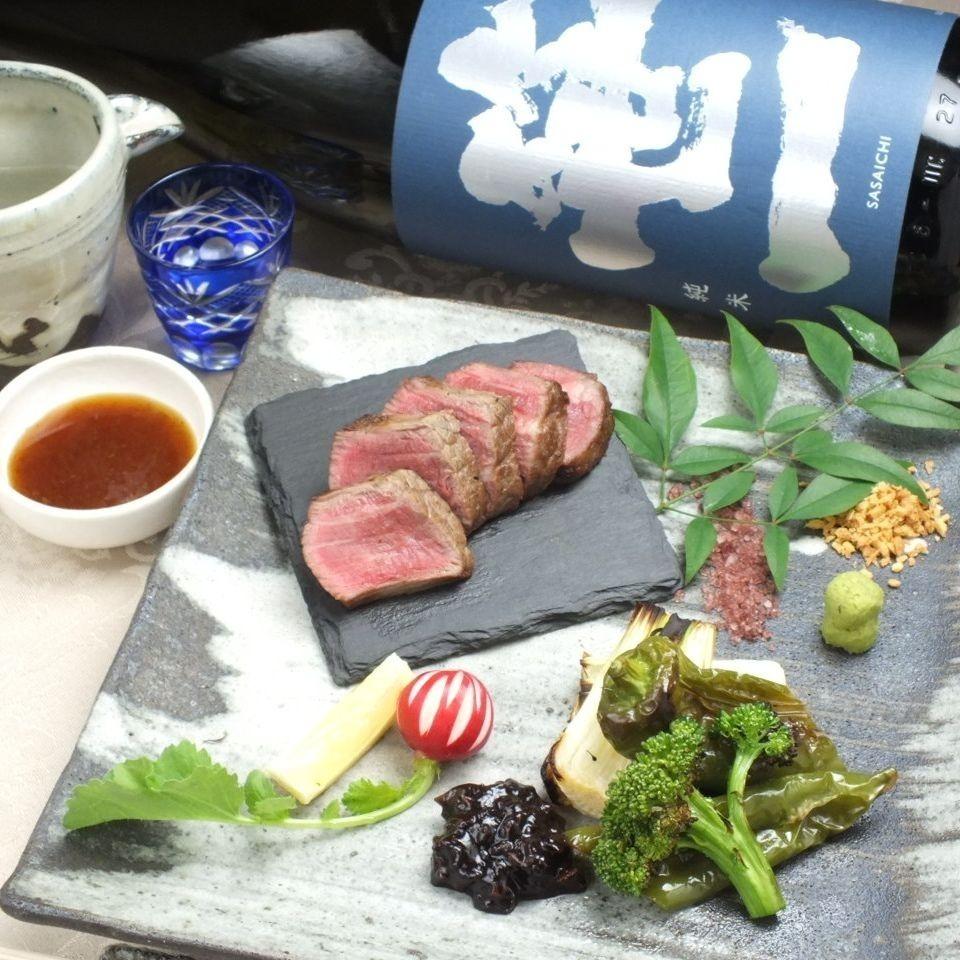 Fillet steak and grilled vegetables