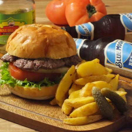 Pave Burger (short horn)