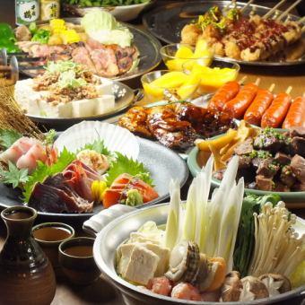 2500日元生鱼片和烧烤套餐