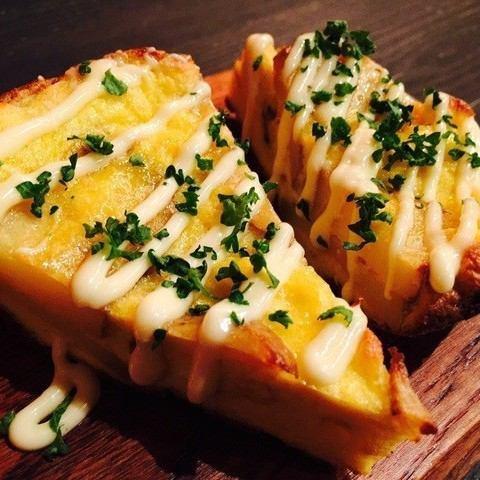 スペイン風野菜のオムレツ