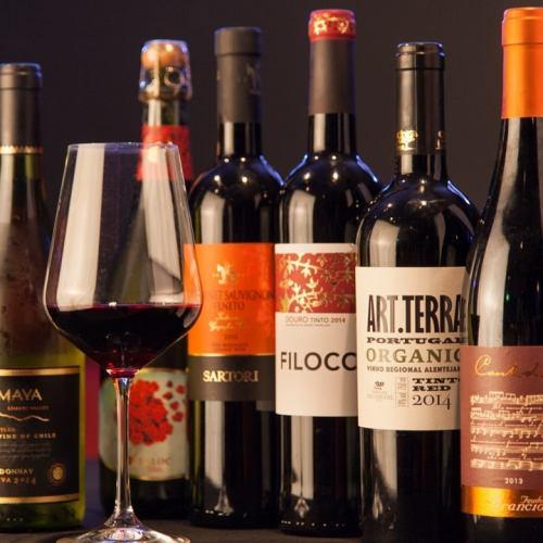 豊富な種類のワイン★世界各国から取り寄せております♪