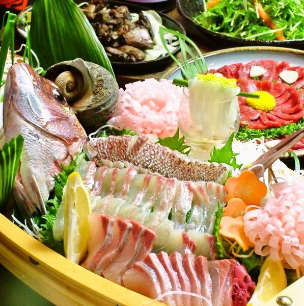 目利きが市場で毎日仕入れる新鮮鮮魚をご提供!