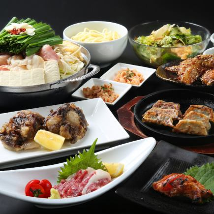 10 종 2h 음료 뷔페 포함 4500 엔 【하카타 만끽 코스】 생선회 / 소고기 100 % 만두 / 구이 명란젓 / 닭 날개 / 선택할 곱창 전골