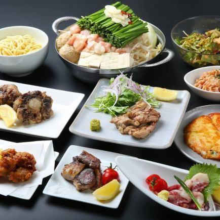 10件2小时,你可以喝5000日元【一个套餐】盐烤牛尾/烤牛肉帽/奶酪切碎机/切碎锅