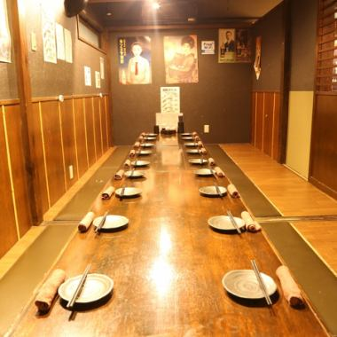There is a warm atmosphere at home in a cleanliness store ♪ When you meet a company banquet, work returning saku, gathering with friends, by all means, 1 minute on foot from Kawagoe station! For more than 25 people to a pub Possible digging banquet halls ♪ There is a banquet hall ※ For more than 20 reservations please contact us by phone or request booking.☆