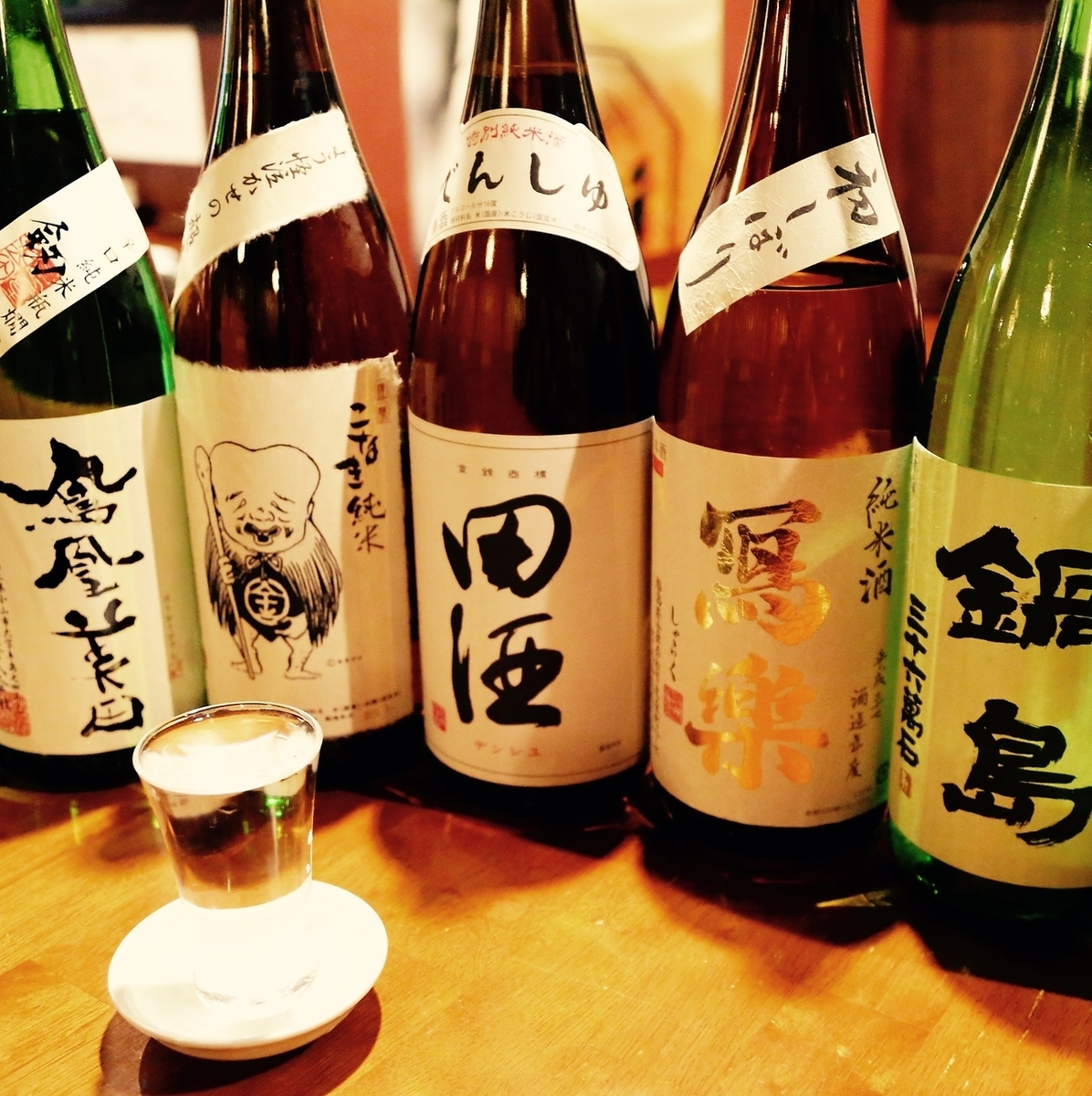 Sip delicious sake in the glass !!