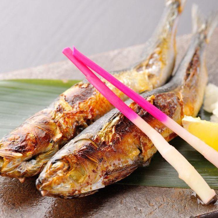 Round dried sardines