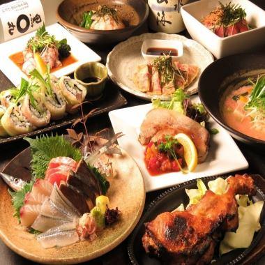 時令美食各種Marunoya原創套餐4500日元2.5 H無限量飲品和一人免費10人或以上