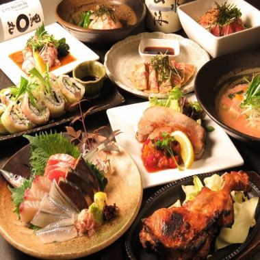 Seasonal cuisine Various Marunoya original course 4500 yen 2.5 H with unlimited drinks & one person free of charge for 10 people or more