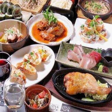 季節性美食各種Marunoya原創套餐4000日元2.5 H,所有你可以喝,1人免費1人