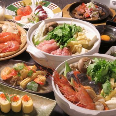 瀨戶內的味道,生魚片有3種生魚片海鮮和肉鍋5000日元套餐2.5 H,所有你可以喝,1人免費1人或更多人