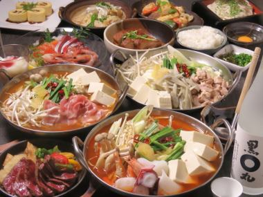 You can choose a pot course (4 pots with pork, pig chige, seafood dish) 5000 yen 2.5 H with unlimited drinks & one person free of charge for 10 people or more
