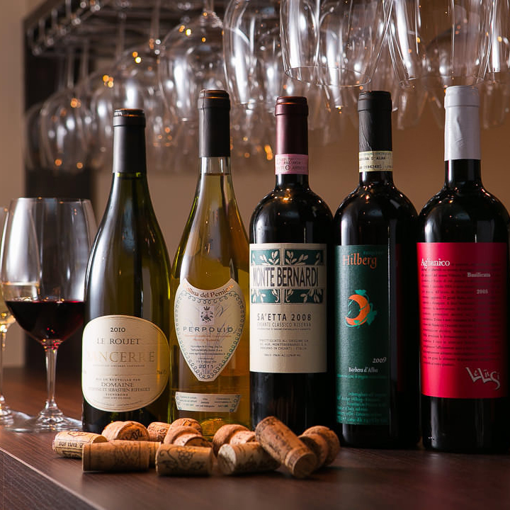 Please enjoy pleasant wine in a fashionable shop.All-you-can-eat coupons are also numerous! All-you-can-drink menu is all-you-can-eat! Whatever you can drink from your meal! Drinks menu and drinks are enriched! Enjoy the medicated dining bar & bar at Yurakucho area Ginza · Shimbashi.Healthy Italian menu also enriched! For rental banquets, anniversary, birthday party, second party ◎