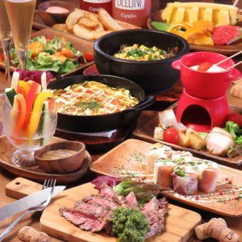 【石焼煮込みハンバーグ女子会】 キャンプ飯コース 2.5時間飲み放題 9品3900円(税込)