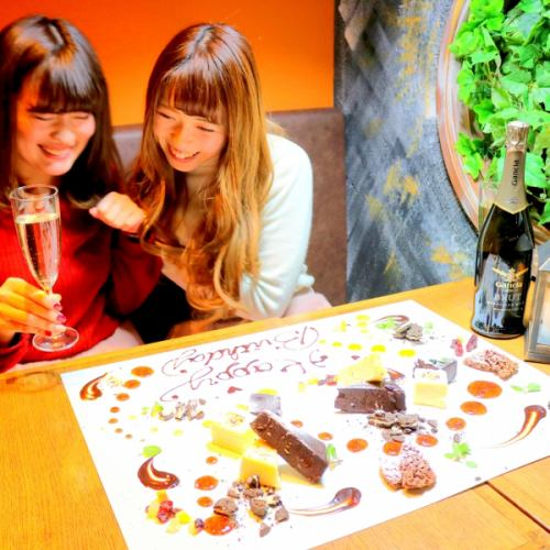 【Anniversary · Birthday】 Topics with table art! All 6 items 3h Drinking sparkling ★ 4000 → 3500 yen