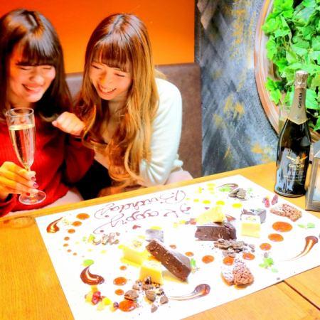 【記念日・誕生日】話題のテーブルアート付!全7品3h飲放スパークリング付★4500→4000円
