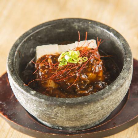 辣的熔岩豆腐