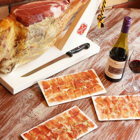 "【Seats only】 Spanish ham ""Hamon · Serrano"" All you can eat coupon → 1500 yen / 1 person"