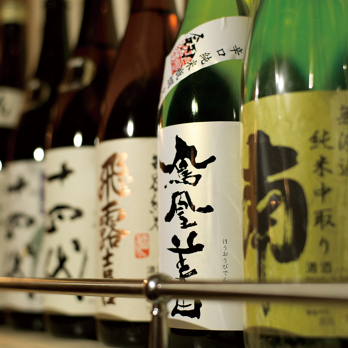 A toast with sake at night!