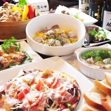 【Selfish course ♪ of choice】 (8 items) 2 H with drink all-you-can-eat 4000 yen → 3600 yen !!