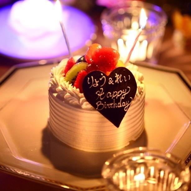 기념일 생일에 ... ★