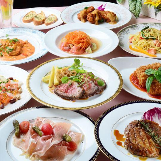 【Bōnenkai/新年派对】卡萨布兰卡套餐120分钟,你可以喝(12大盘)6000日元⇒4980日元!
